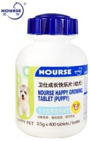 Nourse Happy Growing Tablet (Puppy)