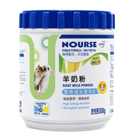 Nourse Goat Milk Powder