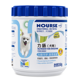 Nourse Nutrient for Intestine (for dogs)